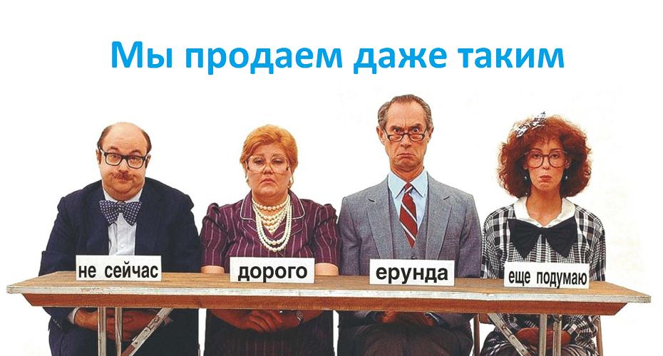 Телефонные продажи с Эпикол  Контакт-центром - быстрое и надежое привлечение новых клиентов